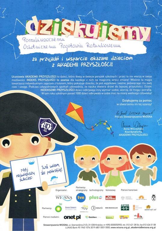 akademia-przyszlosci-2013