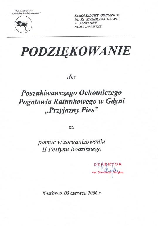gimnazjum-kostkowo-2006