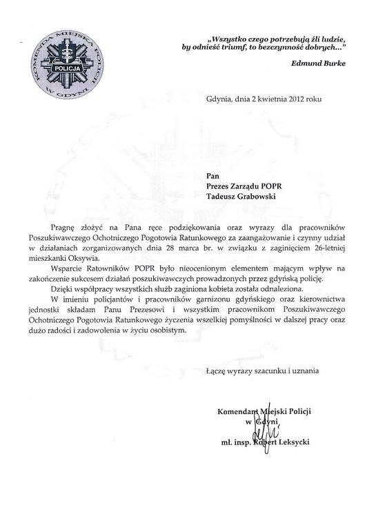 kmp-gdynia-2012