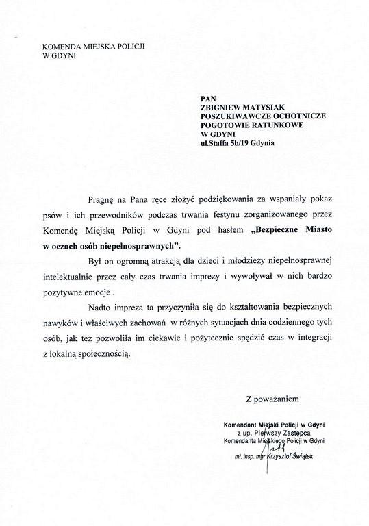 komenda-miejska-policji-w-gdyni