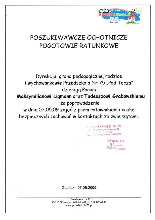 p-le-75a-2009