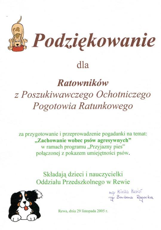 przedszkole-rewa-2005