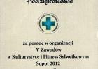 sskir-21-07-2012